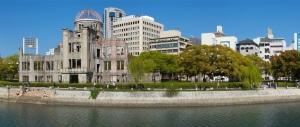 Il Peace Memorial di Hiroshima oggi.